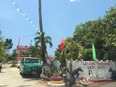 Tambobong White Beach Resort